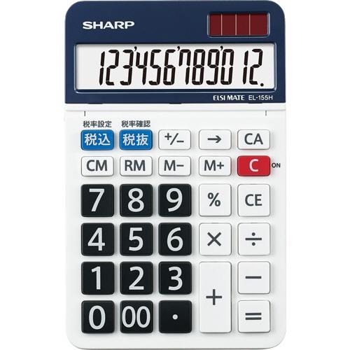 ディスプレイ角度調整 シャープ(SHARP)デザイン電卓12桁(ナイスサイズタイプ) EL-155HX【郵便でお届け】※【ご購入前に】を確認下さい