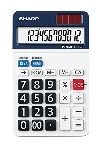 ディスプレイ角度調整 シャープ(SHARP)デザイン電卓12桁(ミニナイスサイズタイプ) EL-154HX【郵便でお届け】※【ご購入前に】を確認下さい