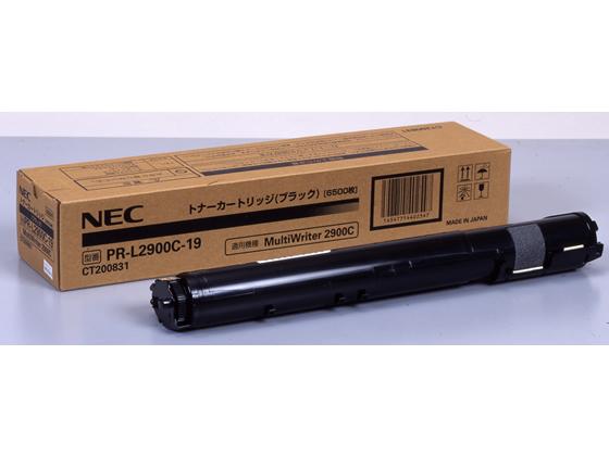 NEC/大容量ブラック/PR-L2900C-19