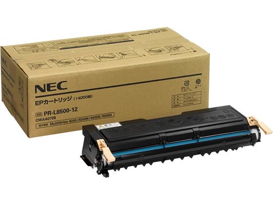 NEC/EPカートリッジ/PR-L8500-12