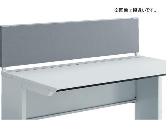 コクヨ/iSデスク デスクトップパネル フロントタイプ W1600 ホワイトグレー