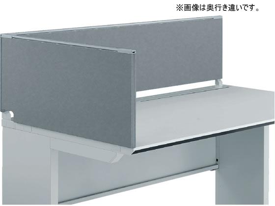 コクヨ/iSデスク デスクトップパネル エンドパネル D650 ホワイトグレー