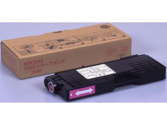 リコー/IPSIOトナータイプ3500 マゼンタ/509528