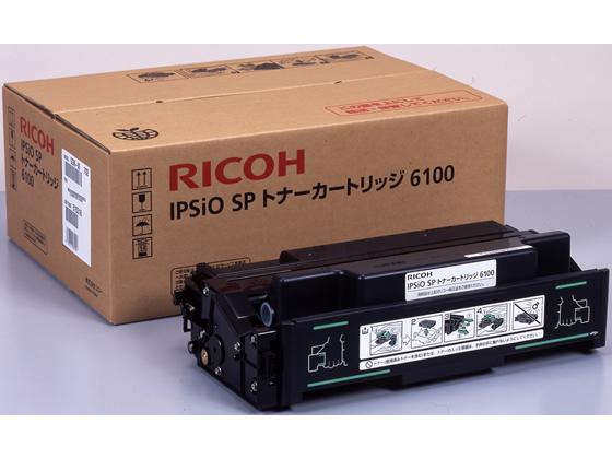 リコー/IPSiOSPトナー6100 ブラック/515316
