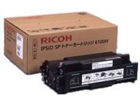 リコー/IPSiOSPトナー6100H ブラック/515317