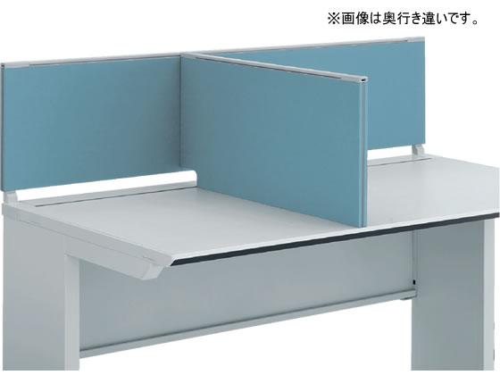コクヨ/iSデスク デスクトップパネル サイドパネル D700 ホワイトブルー