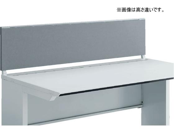 コクヨ/iSデスク デスクトップパネルフロントタイプ H500*W1400ホワイトグレー