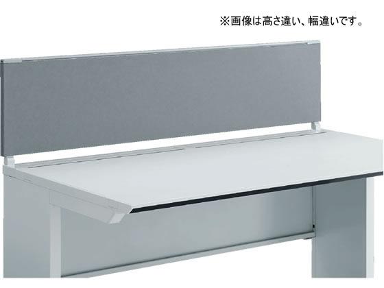 コクヨ/iSデスク デスクトップパネルフロントタイプ H500*W1600ホワイトグレー