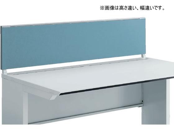 コクヨ/iSデスク デスクトップパネルフロントタイプ H500*W1600ホワイトブルー