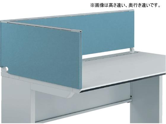 コクヨ/iSデスク デスクトップパネル エンドパネル H500*D700ホワイトブルー