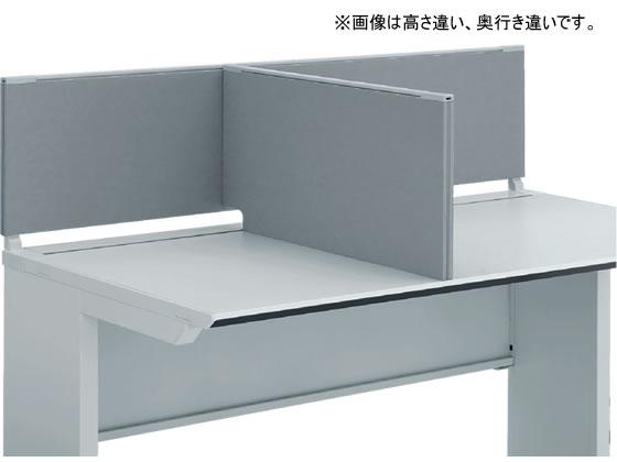 コクヨ/iSデスク デスクトップパネル サイドパネル H500*D650ホワイトグレー