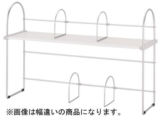 ライオン/デスクラック ハイラック2段タイプ ライトグレー W-600/223-38, SGI仏壇:78a2035d --- officewill.xsrv.jp