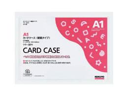 コクヨ/ハードカードケース(硬質) 再生PET A1 20枚/クケ-3011