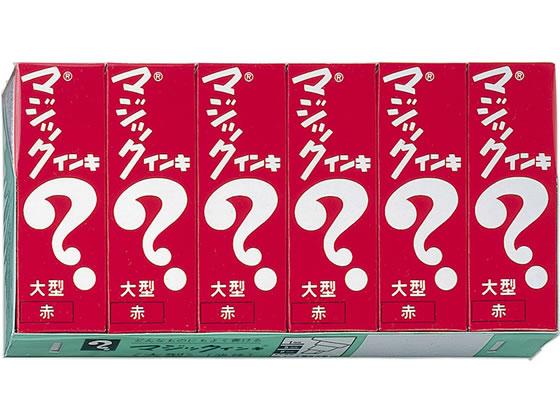 【税込3000円以上で送料無料】 寺西/マジックインキ 大型 赤 6本/ML-T2-6P