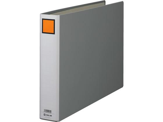 キングジム/キングファイルG A3ヨコ とじ厚50mm グレー 10冊