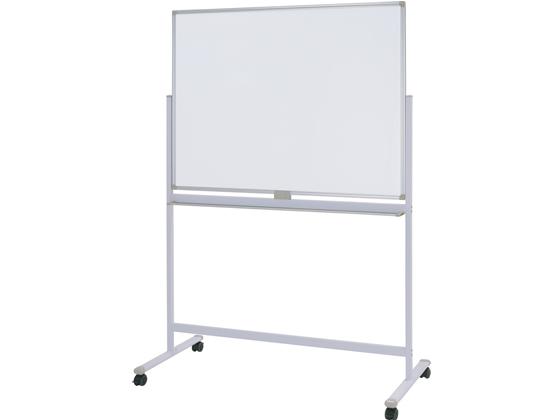 カグクロ/片面スチールホワイトボード/無地/W1200/WO-1290