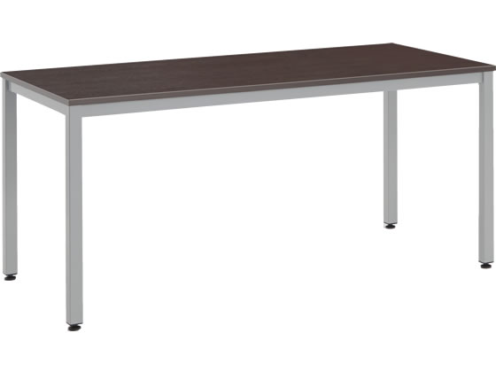 エランサ ベーシックミーティングテーブル スクエア W1500×D750 ダークブラウン