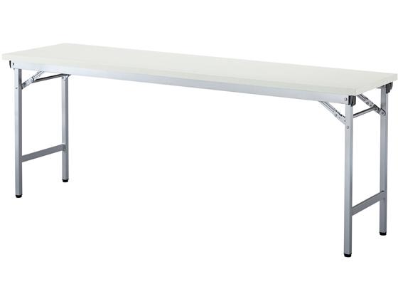 アイリスチトセ/折りたたみテーブル 棚なし/W1800×D450/ホワイト