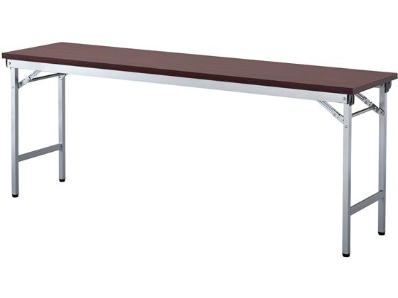 アイリスチトセ/折りたたみテーブル 棚なし/W1800×D600/ローズ【ココデカウ】, OHMURA I&E:b239a0bc --- officewill.xsrv.jp