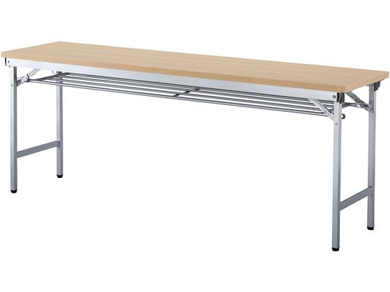 アイリスチトセ/折りたたみテーブル 棚付き/W1800×D600/ナチュラル