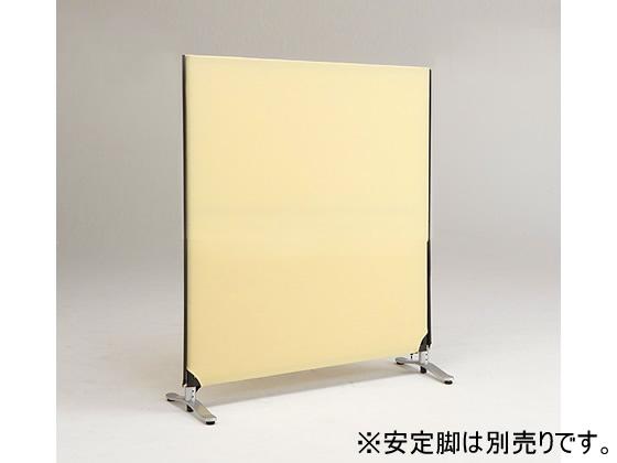 林製作所/ジップリンク2/H1200*W1000/ベージュ/YSNP100S-BE, リョウカミムラ:07276732 --- officewill.xsrv.jp