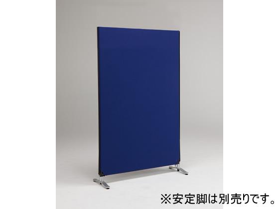 林製作所/ジップリンク2/H1615*W1000/ネイビー/YSNP100M-NV, 東京書芸館:2033934b --- officewill.xsrv.jp