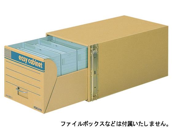 コクヨ/イージーキャビネット 引き出し式 A4用 10枚/A4-EBX1