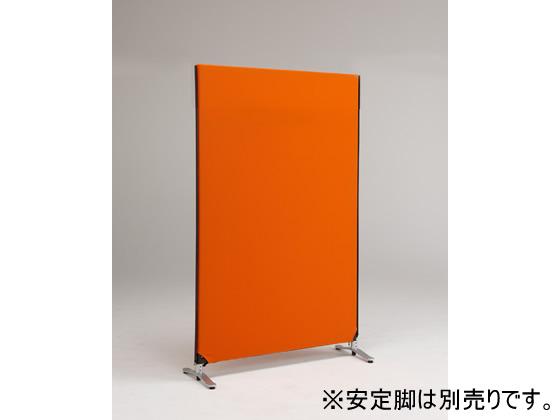 林製作所/ジップリンク2/H1615*W1000/オレンジ/YSNP100M-OR