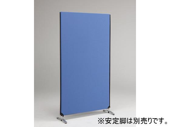 林製作所/ジップリンク2/H1850×W1000/ブルー/YSNP100L-BL