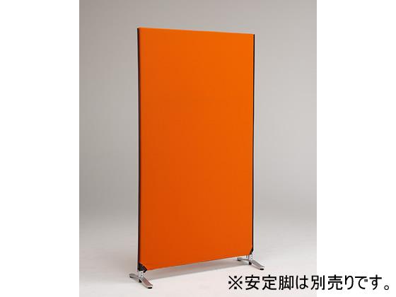 林製作所/ジップリンク2/H1850*W1000/オレンジ/YSNP100L-OR