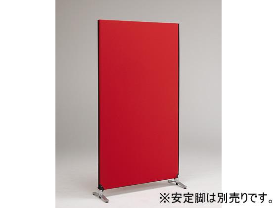 林製作所/ジップリンク2/H1850*W1000/レッド/YSNP100L-RD