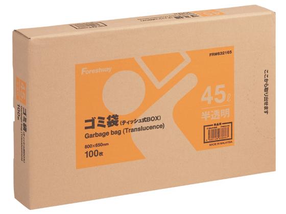 税込3000円以上で送料無料 スーパーセール期間中ポイント10倍 Forestway ゴミ袋 100枚 45L ティッシュBOXタイプ お気に入 半透明 お値打ち価格で