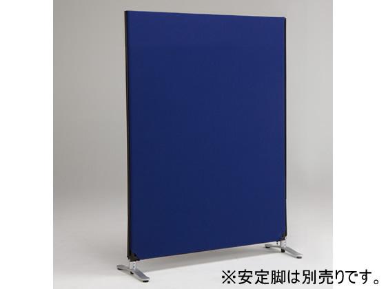 林製作所/ジップリンク2/H1615*W1200/ネイビー/YSNP120M-NV