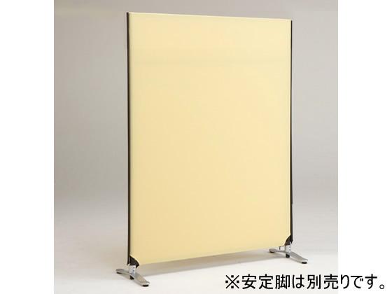 林製作所/ジップリンク2/H1615*W1200/ベージュ/YSNP120M-BE, 北見市:25438269 --- officewill.xsrv.jp