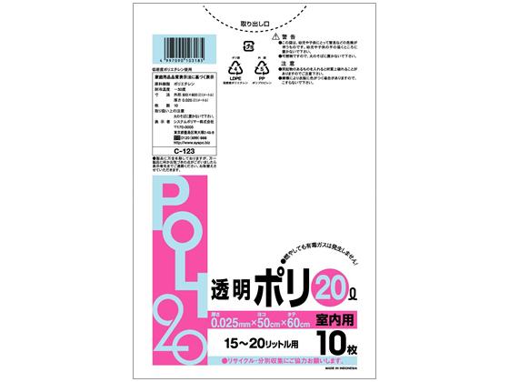税込3000円以上で送料無料 スーパーセール期間中ポイント10倍 システムポリマー ゴミ袋 売店 トレンド 透明 10枚×60袋 C-123 20L