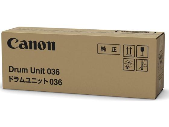 キヤノン/ドラムユニット036 CRG-036DRM/9450B001