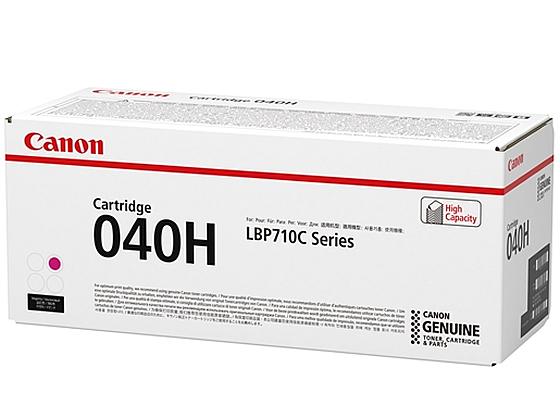 CANON/トナーカートリッジ040H マゼンタ CRG-040HMAG/0457C001