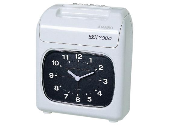 アマノ/タイムレコーダー/BX-2000