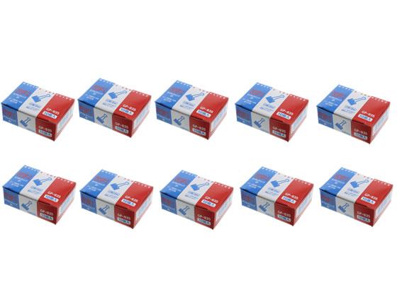 税込3000円以上で送料無料 スーパーセール期間中ポイント10倍 ソニック ダブルクリップ徳用 価格 最新号掲載アイテム GP-935-10P 10個×10 小