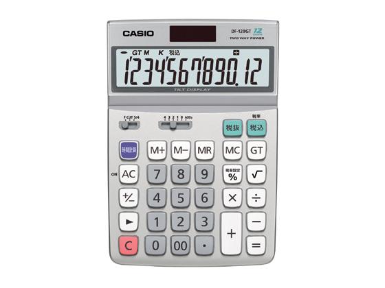 【税込3000円以上で送料無料】 カシオ/本格実務電卓/DF-120GT-N