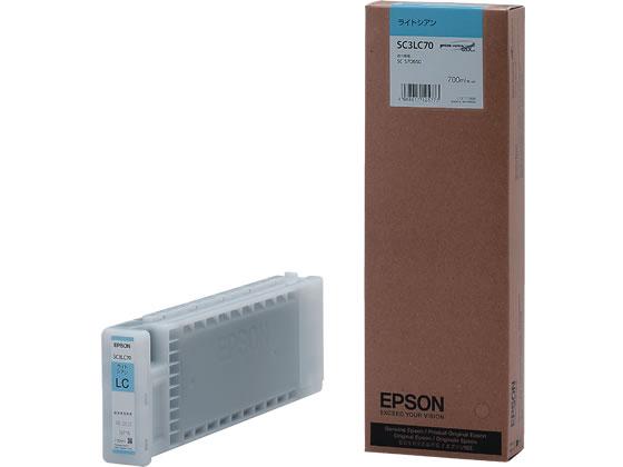 エプソン/インクカートリッジ ライトシアン/SC3LC70