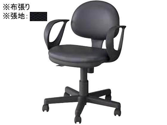 ナイキ 肘付き/事務用チェアー 布張り 80型 80型 布張り 肘付き ブラック/801GA-BK, くるちかも culticamo:4d8a7ba5 --- officewill.xsrv.jp