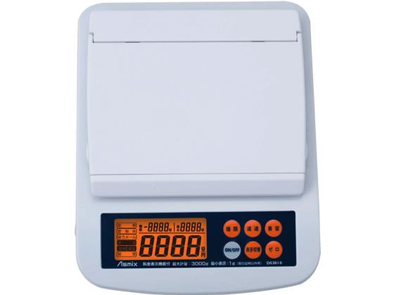 アスカ/デジタルスケール 最大計量3kg/DS3010