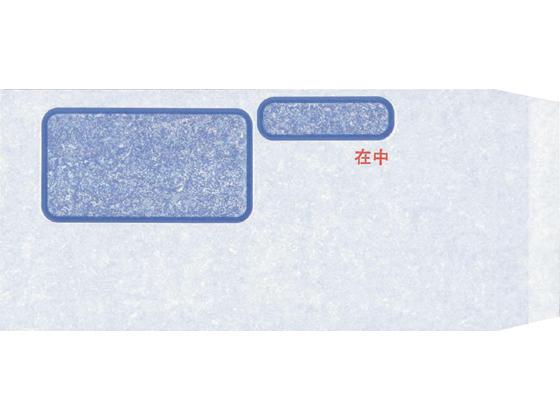 OBC/請求書窓付き封筒シール付 1000枚/MF-11