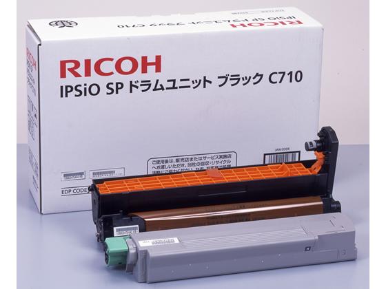 リコー/IPSiO SPドラムユニット C710 ブラック/515296