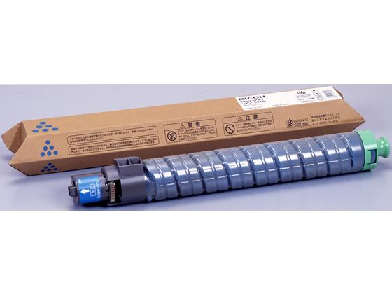 リコー/IPSiO SPトナー C810 シアン/635019