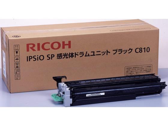 リコー/IPSiO SP 感光体ドラムユニット C810 ブラック/515265