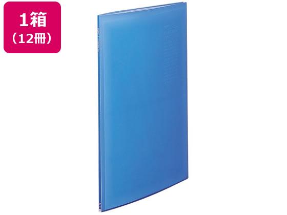 リヒトラブ/リクエスト 透明クリヤーブック A2 20ポケット ブルー 12冊