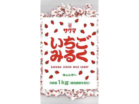 税込3000円以上で送料無料 サクマ製菓 正規逆輸入品 いちごみるく1kg 直営限定アウトレット