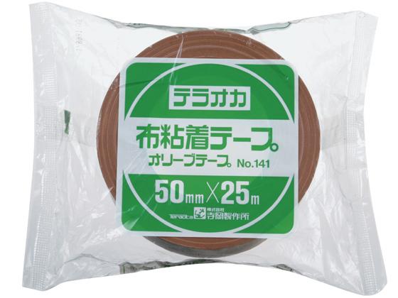 寺岡/布粘着テープ オリーブテープ 50mm×25m 30巻/NO.141
